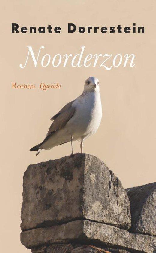 Noorderzon - Renate Dorrestein |