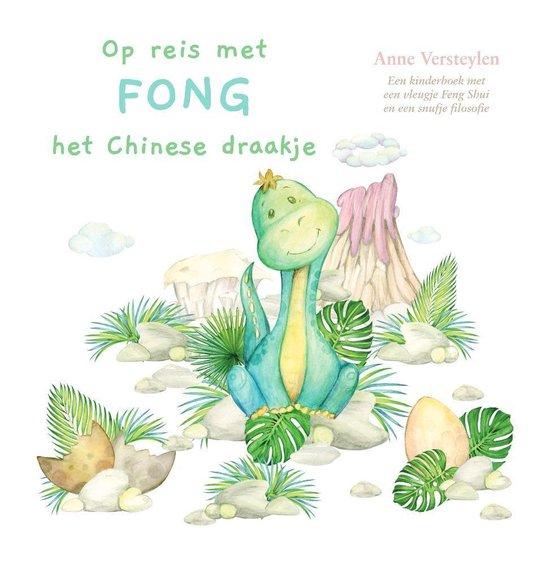 Op reis met Fong, het Chinese draakje