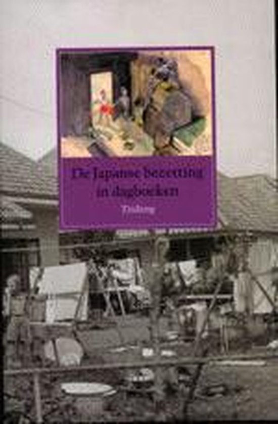 Boek cover Japanse Bezetting Dl 5Kamp Tjideng van Jeroen Kemperman (Paperback)