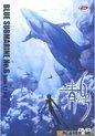 Blue Submarine Vol. 1