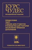 KYPC ЧУДEC
