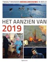 Het aanzien van - Het aanzien van 2019