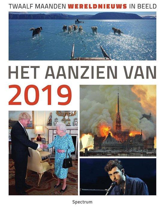 Het aanzien van - Het aanzien van 2019 - Han van Bree   Fthsonline.com