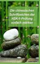 Die chinesischen Schriftzeichen der HSK-1-Pr�fung einfach merken