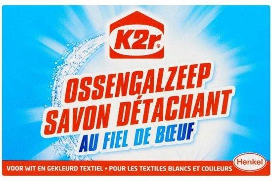 K2R Ossengalzeep - 100 gr