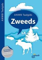 ANWB toeristenkaart  -   Zweeds