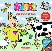Boek cover Bumba  -   Boe doet de koe van Gert Verhulst