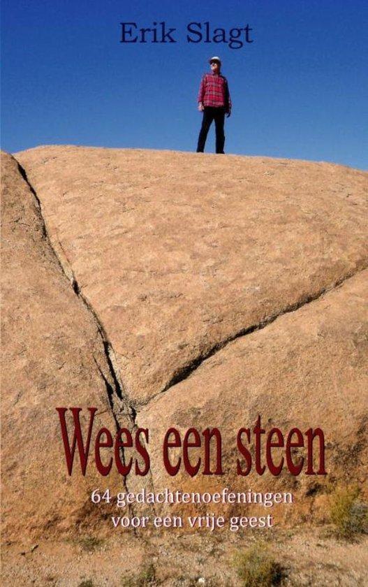Wees een steen
