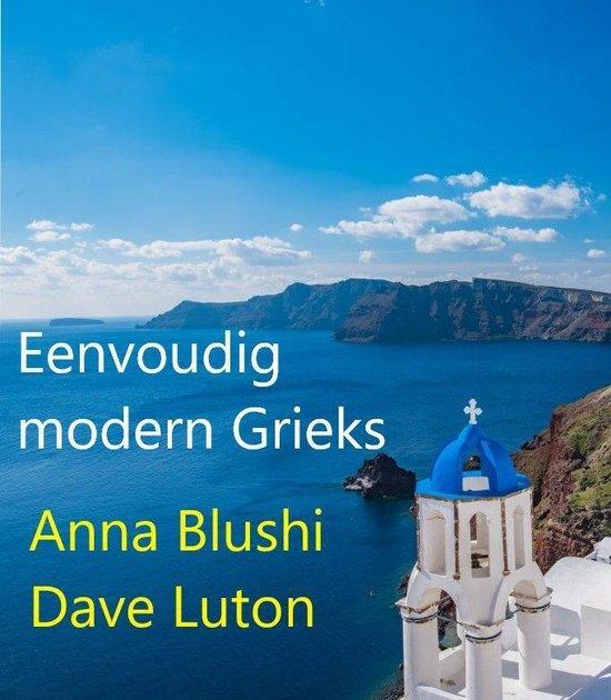 Eenvoudig modern Grieks - Dave Luton |