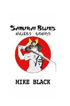 Samurai Blues
