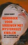 Het handboek voor vrouwen met mysterieuze kwalen